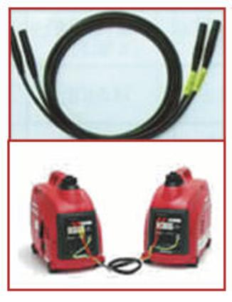 Honda Parallel Cable
