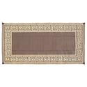 Reversible Greek Motif Patio Mat 6' x 9' - Coffee Brown