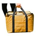 Gold Canopy Cooler