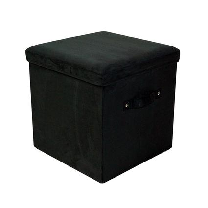 Folding Storage Ottoman - Microsuede, Black