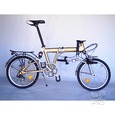 Origami Mantis Bike, Metallic Mocha